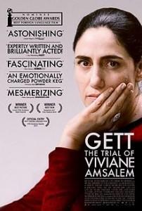 Gett_-_The_Trial_of_Viviane_Amsalem_(poster)