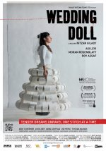 Wedding Doll film poster