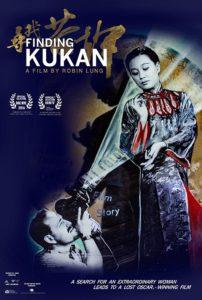 finding-kukan-poster-ii